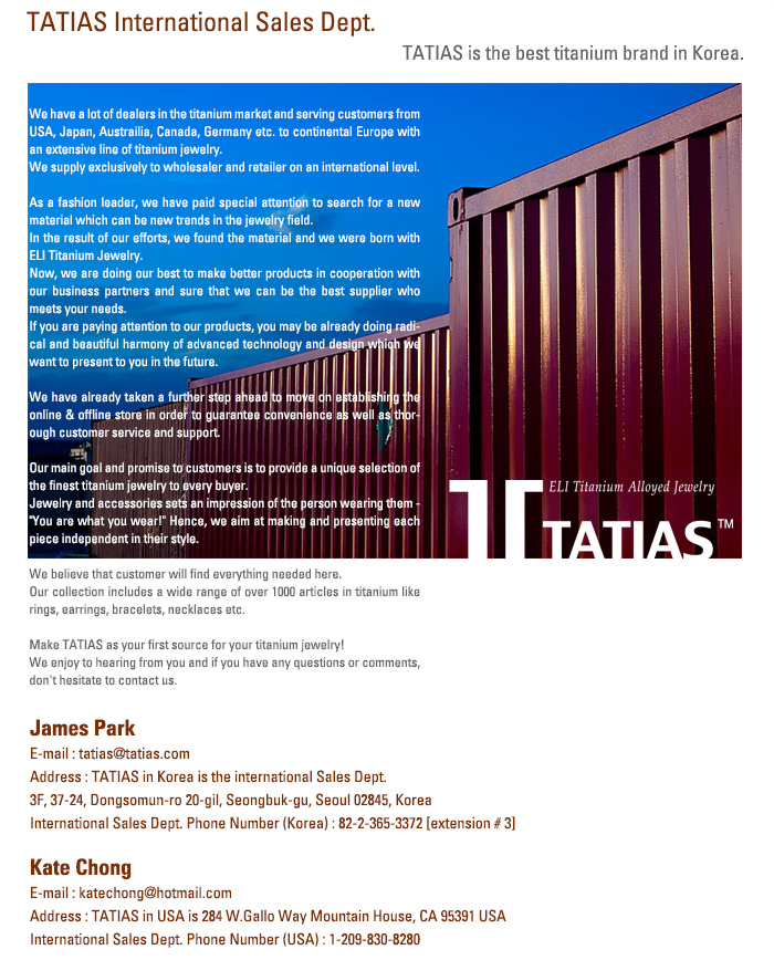 TATIAS International Sales Dept.